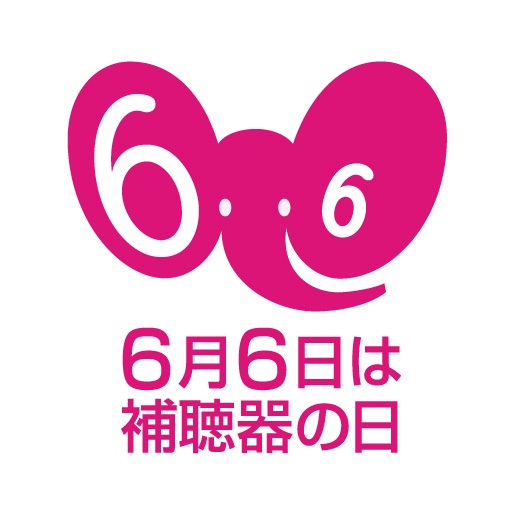 http://nankaidou-opt.co.jp/120602_%E8%A3%9C%E8%81%B4%E5%99%A8%E3%81%AE%E6%97%A5.jpg