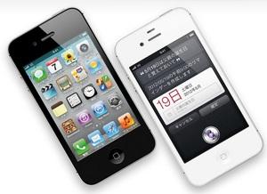 http://nankaidou-opt.co.jp/assets_c/2012/03/120323_%E3%82%B9%E3%83%9E%E3%83%BC%E3%83%88%E3%83%95%E3%82%A9%E3%83%B3-thumb-300x218-64.jpg