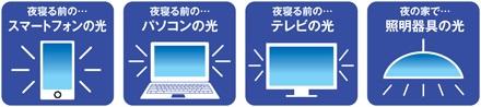 http://nankaidou-opt.co.jp/upload/%E3%83%8A%E3%82%A4%E3%83%88%E3%82%B3%E3%83%BC%E3%83%88%EF%BC%94.jpg