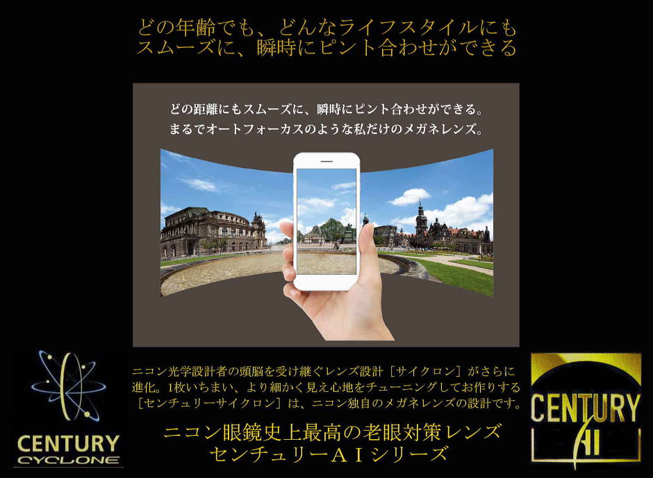 http://nankaidou-opt.co.jp/upload/nikon-ai-century37-1.jpg